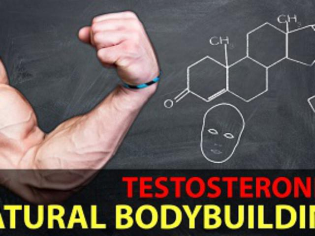 Aumento testosterone naturale VIDEO