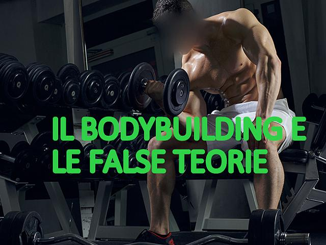 I muscoli non crescono e le false teorie VIDEO